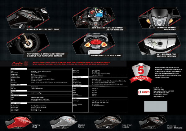 new hero xtreme brochure images 2