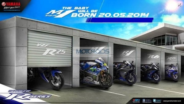 yamaha r25 production model launch date