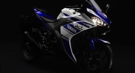 yamaha yzf r25 video images 6