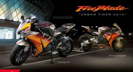 Honda Fireblade Urban Tiger 2014 Unveiled