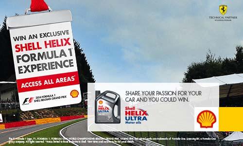 Motoroids-Shell-Helix-Contest-2
