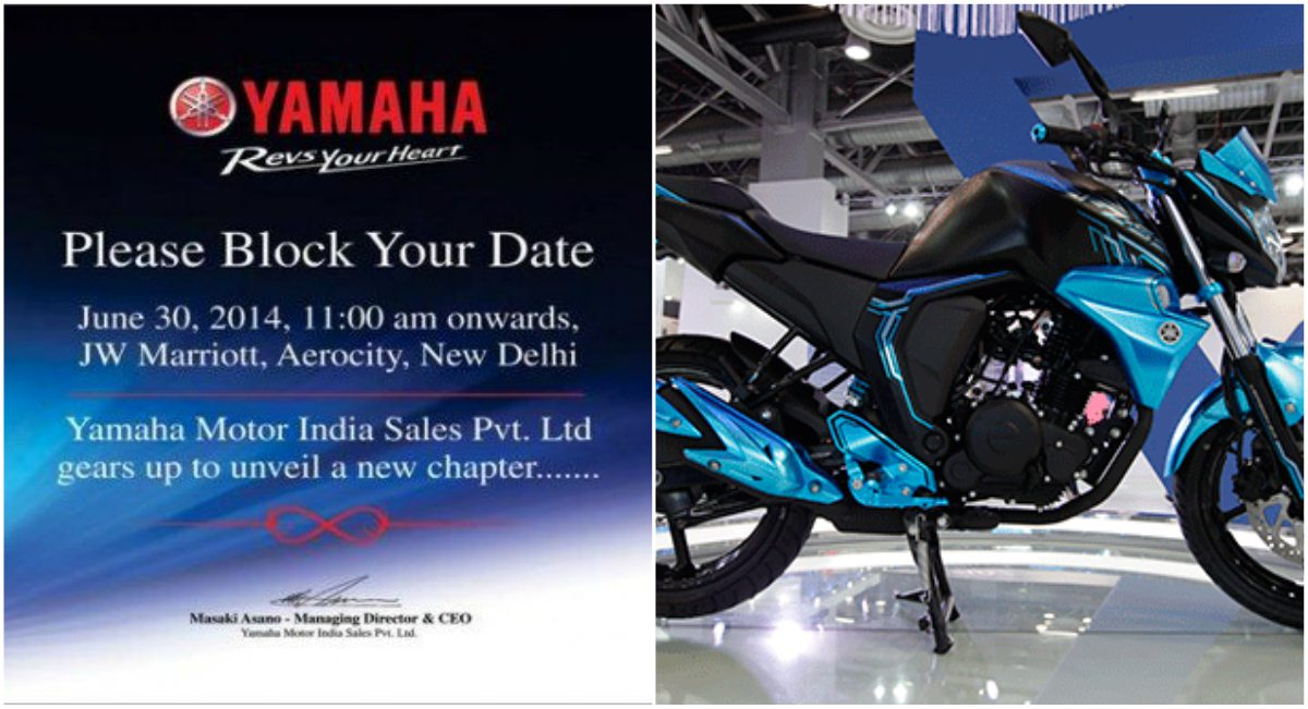 New Yamaha FZ 2015 series likely to be introduced on June 30