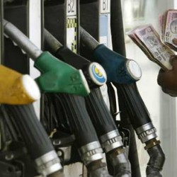 Petrol prices to be lowered this weekend