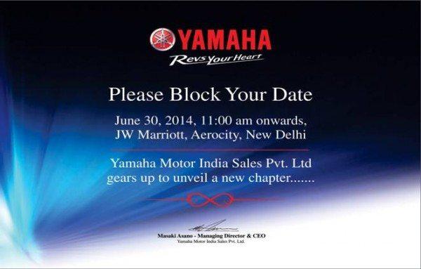 yamaha-press-invite