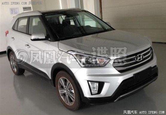 Hyundai ix25 Spied in China