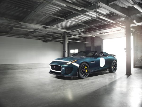 Artist-impression-Special-Vehicle-Operations-Technical-Centre-f-type-P7-1