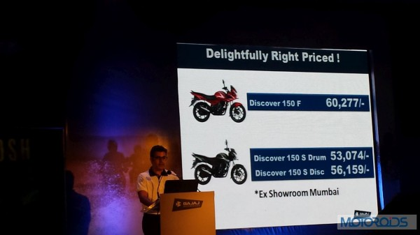 Bajaj-Discover-150F-Launched-Prices-Mumbai-Pune