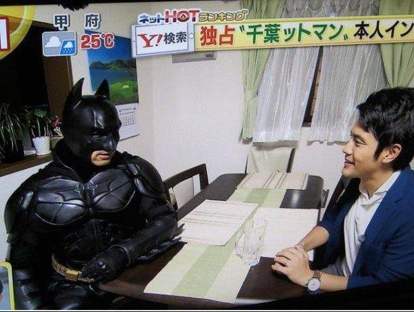Mysterious-Batman-Unmasked-1