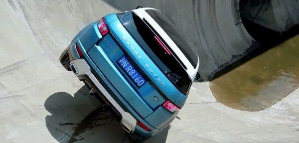Range-Rover-Evoque-Skateboard-Ramp-1