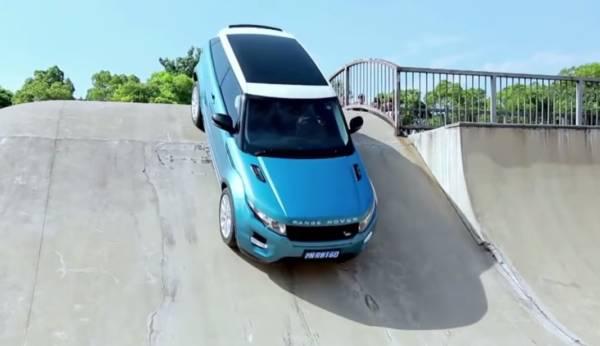 Range-Rover-Evoque-Skateboard-Ramp-2