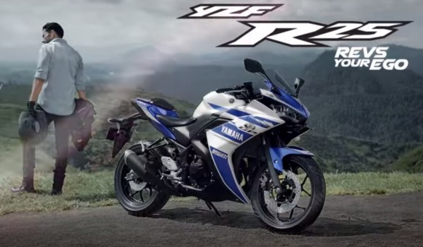 Yamaha-R25-TV-Commercial-Image-1