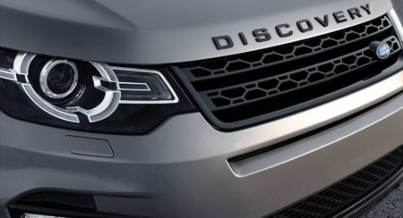 Land-Rover-Discovery-Sport-Official-Launch-Image-13