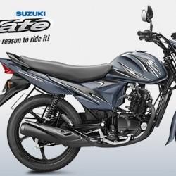New Bike Launch: 2014 Suzuki Hayate priced at Rs 44,969