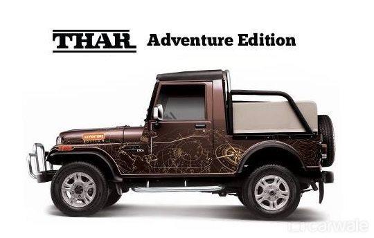 Mahindra-Thar-Adventure-Edition