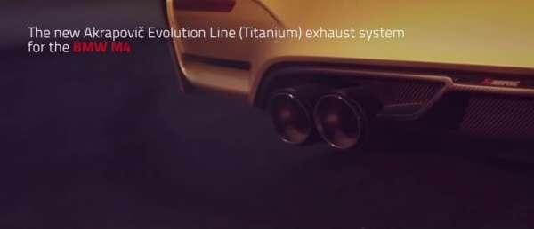 BMW-M4-With-Akrapovic-Exhaust-System-2