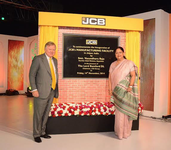 JCB India 2