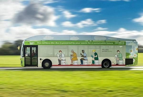 Poo Bus (2)