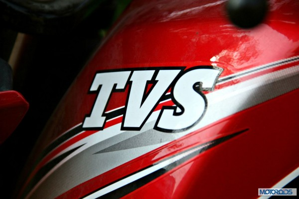 TVS Star City Plus tank (2)