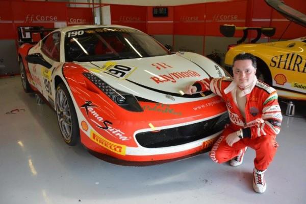 Gautam Singhania To Participate in Ferrari Mondiali (1)
