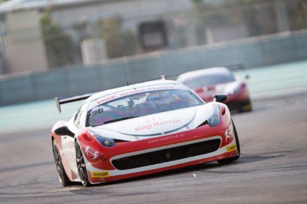 Gautam Singhania To Participate in Ferrari Mondiali (2)