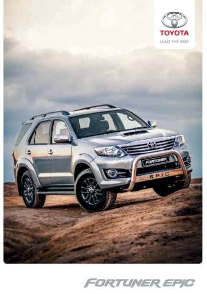 Toyota Fortuner Epic (3)