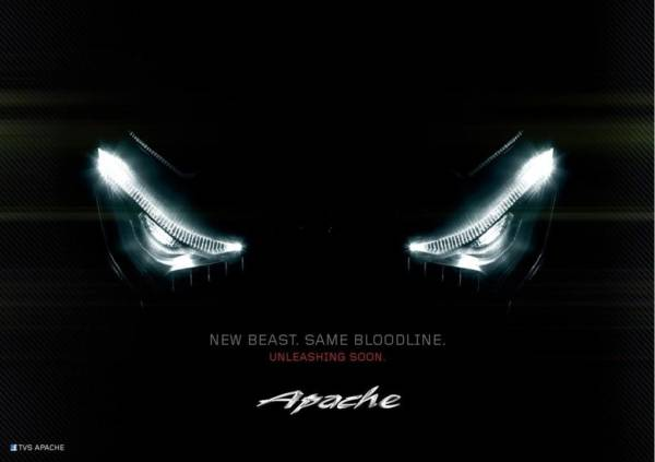 Upcoming Motorcycles 2015 - TVS Apache 250