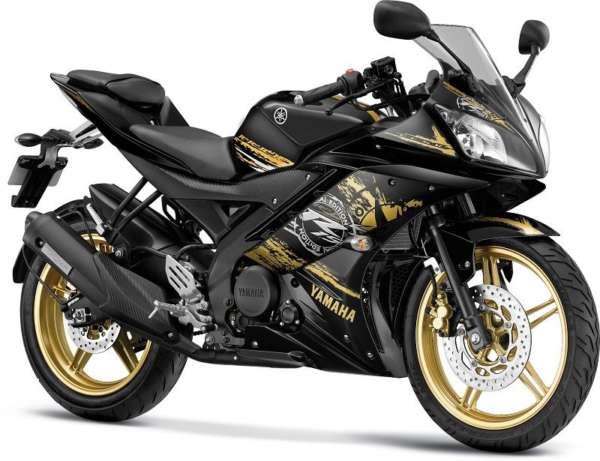 Upcoming Motorcycles 2015 - Yamaha YZF-R15 - V2