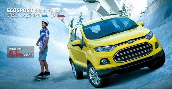 Ford Ecosport Bright Yellow Edition (5)