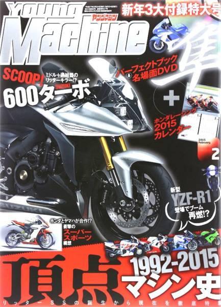 Semi-faired-Suzuki-render-1
