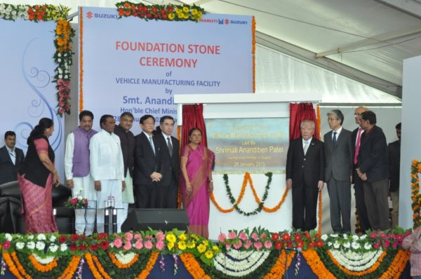 Suzuki Foundation stone ceremony (2)