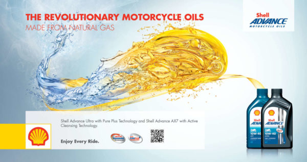 Shell Advance with PurePlus Tehnology banner
