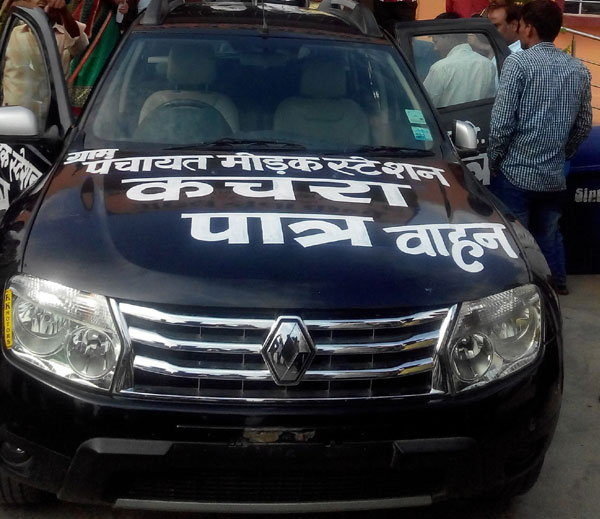 Disgruntled owner donates his Renault Duster for garbage disposal (1)