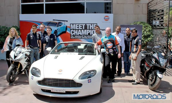 Gulf Oil Aston Martin event