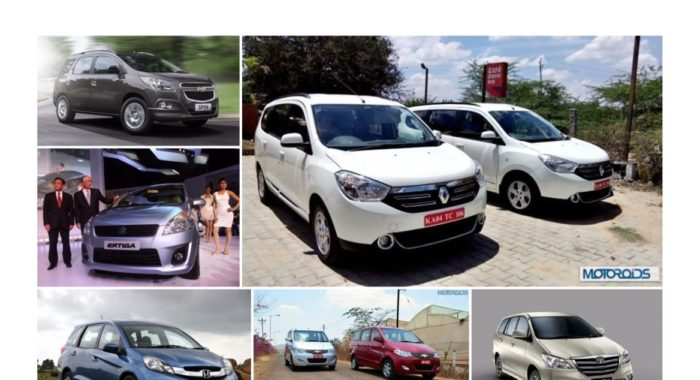 Renault Lodgy Vs Honda Mobilio Vs Maruti Ertiga Vs Chevrolet Enjoy