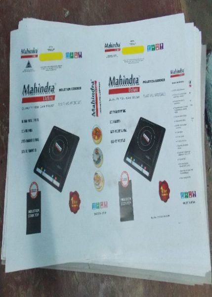Mahindra raids illegal Manufacturer (2)
