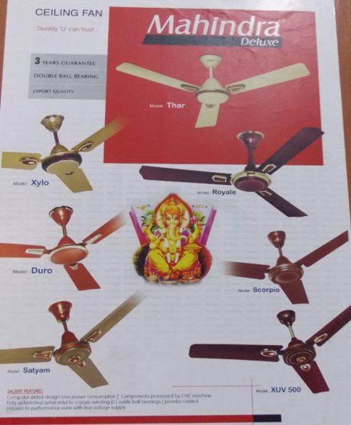 Mahindra raids illegal Manufacturer (3)