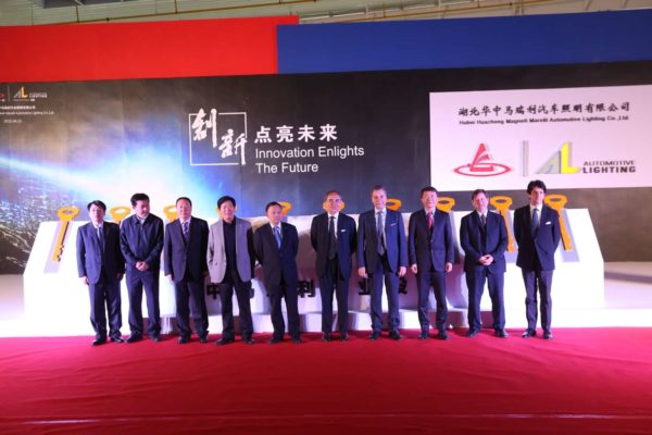 MMarelli ALighting new_Plant in China (1)