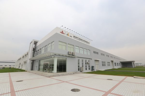 MMarelli ALighting new_Plant in China (2)