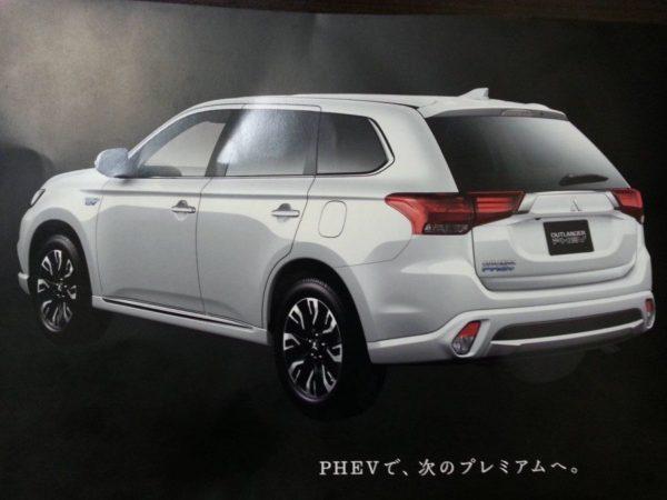 2016 Mitsubishi Outlander facelift brochure (2)