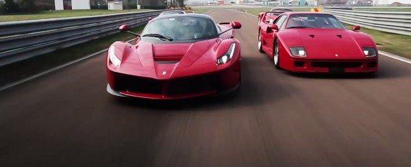 Ferrari - 2