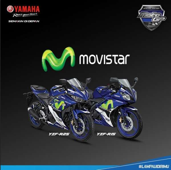 Limited Edition Yamaha YZF-R15 and YZF-R25 - 1