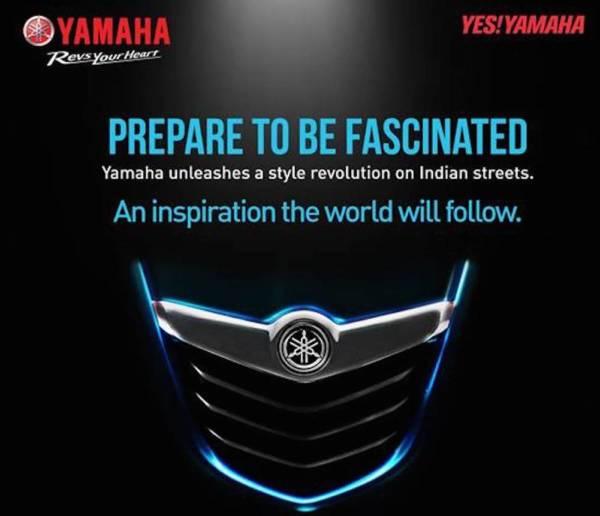 Yamaha-125-cc-scooter-launch-teaser