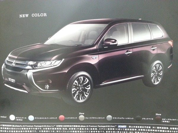 2016 Mitsubishi Outlander facelift brochure (4)