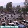VIDEO: Chilling CCTV live footage shows Nepal earthquake as it happens!