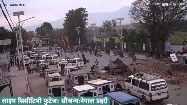 Nepal earthquake CCTV