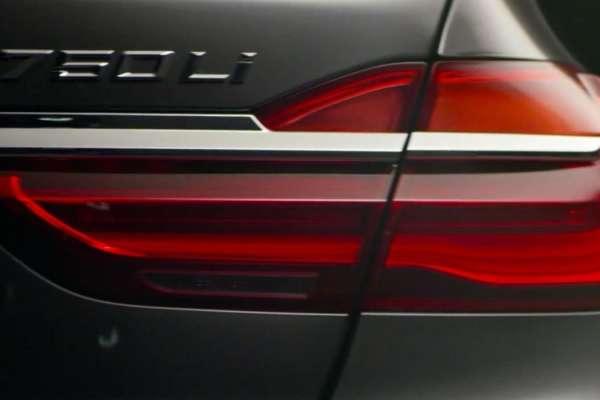 2015 BMW 7 Series (1)