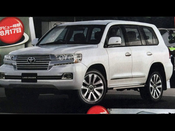 2016 Toyota Land Cruiser (1)