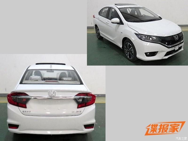 Honda City China (2)