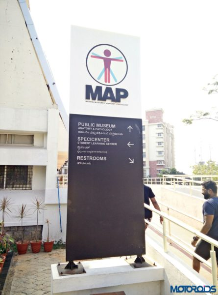Manipal institute of anatomy and pathology (1)