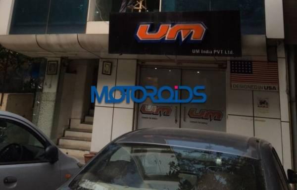 United Motorcycles India - Delhi Office - 1
